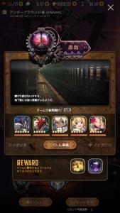 ステージ8赤坂
